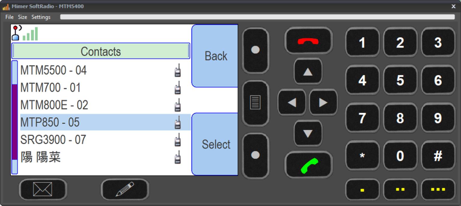 Virtual Control Head MTM5400